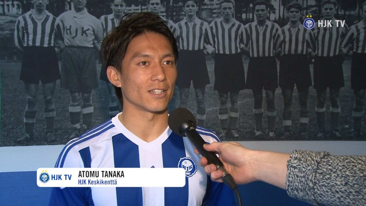 Video: What's up HJK:n Atomu Tanaka?
