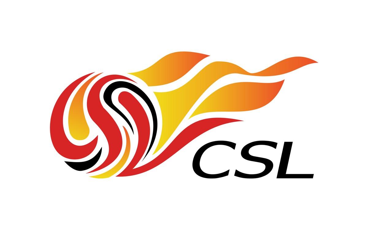 kiinan-superliiga-chinese-superleague-jalkapallo-puoliaika.com-puoliaika