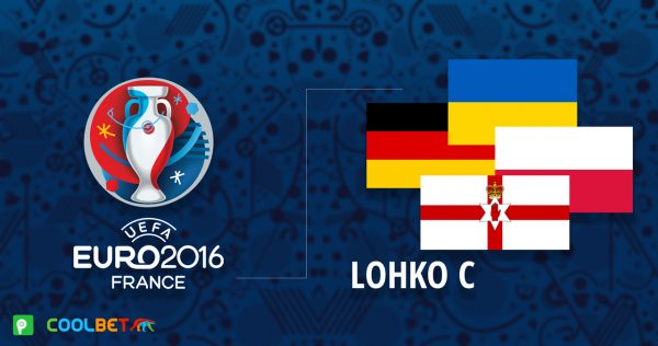 Euro 2016 Ranska - C-lohko