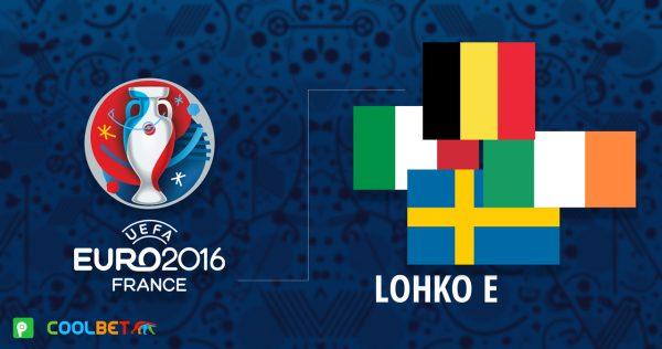 Jalkapallon EM 2016 - E-lohko