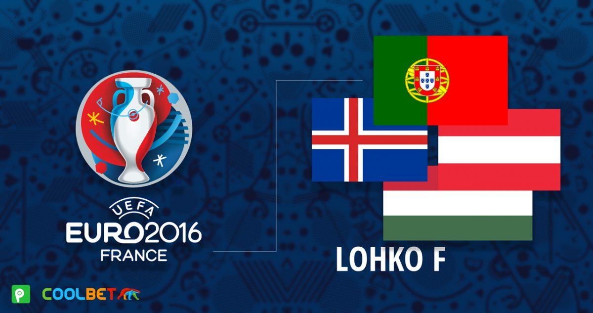 Jalkapallon EM 2016
